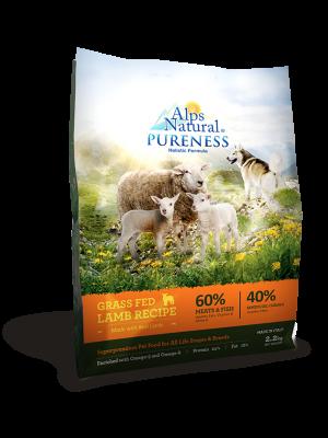 Alps Grass Fed Lamb 2.2kg_S